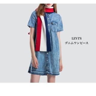 リーバイス(Levi's)の【美品】LEVI'S デニムシャツワンピース  Mサイズ(ひざ丈ワンピース)