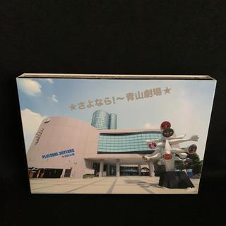Johnny's - ★さよなら!~青山劇場★PLAYZONE 30YEARS★1232公演〈初回盤