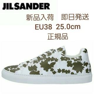 ジルサンダー(Jil Sander)の【新品】JIL SANDER スニーカー 25.0cm(スニーカー)