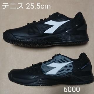 ディアドラ(DIADORA)のテニス 25.5cm ディアドラ スピード ブルーシールド 3 SG(シューズ)