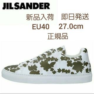 ジルサンダー(Jil Sander)の【新品】JIL SANDER スニーカー 27.0cm(スニーカー)