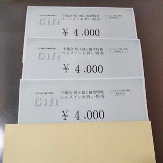 ベルメゾン(ベルメゾン)の千趣会 株主優待券 12000円分(ショッピング)