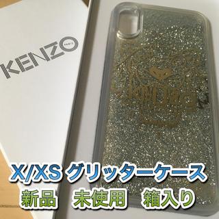ケンゾー(KENZO)のKENZO アイフォンケース iPhone X /XS タイガー3 シルバー銀(iPhoneケース)