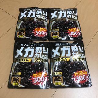 Hachi ボリュームたっぷりメガ盛りカレー ブラック (中辛) 4袋セット