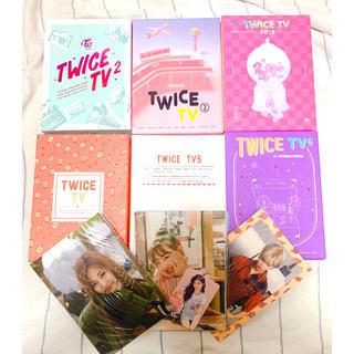 ウェストトゥワイス(Waste(twice))の【廃盤】TWICE TV DVD 付属品付き 【バラ売り不可】(アイドル)
