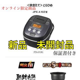 TIGER - 炊飯ジャー とらひめ JPE -A10Z