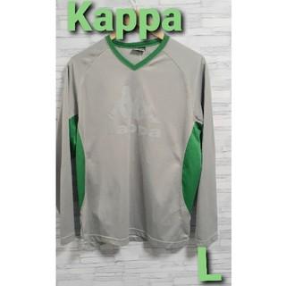 カッパ(Kappa)のKappaカッパ 長袖スポーツシャツ メンズL サッカーフットサル(ウェア)