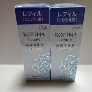 ソフィーナ(SOFINA)の花王 SFボーテ 高保湿乳液しっとり替レフィル二個セット(乳液/ミルク)
