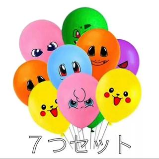 ポケモン(ポケモン)の7つセット★ポケモン バルーン 風船 飾り付け 誕生日 普通郵便(その他)