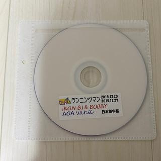 アイコン(iKON)のランニングマン DVD(アイドル)