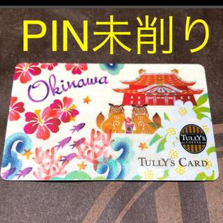 タリーズコーヒー(TULLY'S COFFEE)のタリーズコーヒー 沖縄・店舗限定カード(フード/ドリンク券)