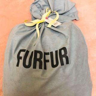 ファーファー(fur fur)の最終価格!FURFUR 2020 福袋(ロングスカート)