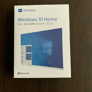 マイクロソフト(Microsoft)のMicrosoft windows10 Home OSソフト(PC周辺機器)