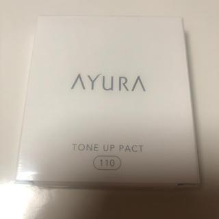 アユーラ(AYURA)のアユーラ トーンアップパクト 110 9g(ファンデーション)