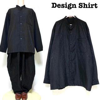 日本製 ノーカラーシャツ チャイナシャツ 凸凹立体 総柄