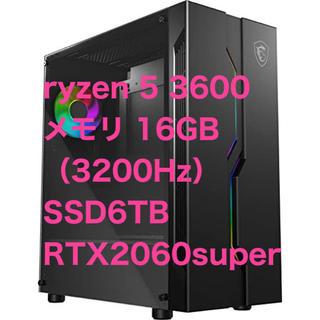 エイスース(ASUS)のミドルハイエンドゲーミングPC SSD6TB(デスクトップ型PC)
