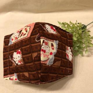 ハローキティ(ハローキティ)のレディース☆ ハローキティ チョコレート柄 インナーマスク(その他)