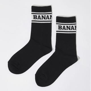 バナナマンライブ ソックス(お笑い芸人)