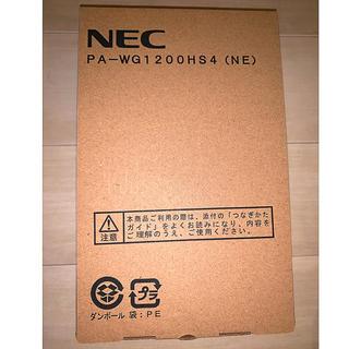 エヌイーシー(NEC)のWi-Fiルーター NEC Aterm PA-WG1200HS4(NE) 新品(その他)