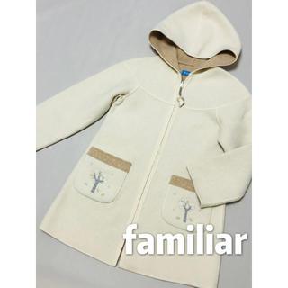 ファミリア(familiar)のファミリア FAMILIAR リバーシブル ウール コート 140(コート)