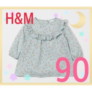 H&M - ⓭新品 h&m ワンピース ライトターコイズ フローラル 女の子 90