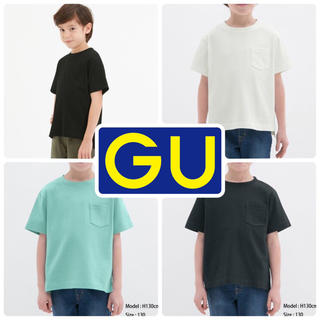 GU - GU ★4点セット★ 男女兼用 ヘビーウェイトクルーネックT(半袖)
