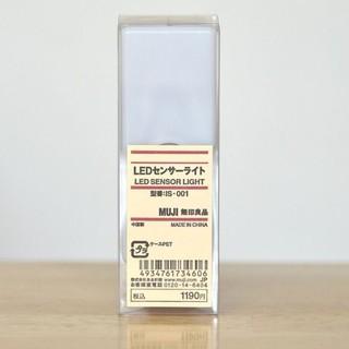 ムジルシリョウヒン(MUJI (無印良品))のいちご様専用無印 LEDセンサーライト(蛍光灯/電球)