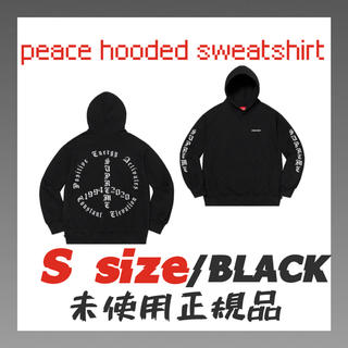 シュプリーム(Supreme)のSupreme Peace Hooded Sweatshirt 黒 S(パーカー)