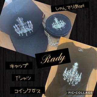 レディー(Rady)のRady シャンデリア まとめ売り(キャップ)