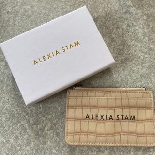 アリシアスタン(ALEXIA STAM)のアリシアスタン(財布)