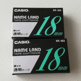 カシオ(CASIO)のCASIO ネームランド 18mm 黒文字白テープ 新品未使用(テープ/マスキングテープ)