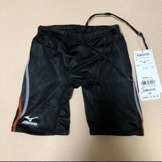ミズノ(MIZUNO)のFina承認  ミズノ  競泳用水着  男子  新品  130cm(マリン/スイミング)