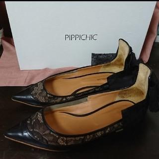 ピッピ(Pippi)のPIPPICIHIC ピッピシック フラットパンプス レース リボン(ハイヒール/パンプス)