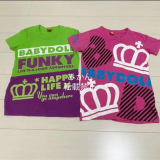 BABYDOLL - ベビードール Tシャツ Sサイズ 2枚セット BABYDOLL