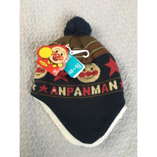 アンパンマン(アンパンマン)の西松屋 アンパンマン  ニット帽 帽子 冬 新品 48〜50(帽子)