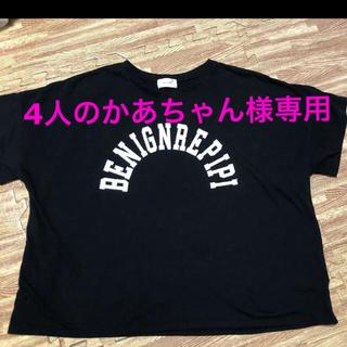 レピピアルマリオ(repipi armario)のレピピアルマリオ 黒の可愛いロゴTシャツ L(Tシャツ/カットソー)