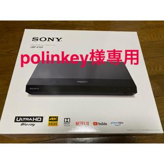 ソニー(SONY)のpolinkey様専用 SONY UBP-X700 4K HDR(ブルーレイプレイヤー)
