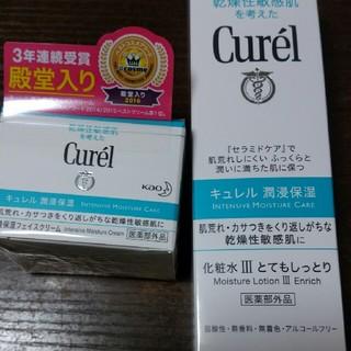 キュレル(Curel)の新品キュレル化粧水Ⅲフェイスクリームセット(化粧水/ローション)