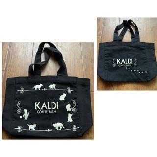 カルディ(KALDI)のカルディ☆猫の日バッグ3点セット(トートバッグ)