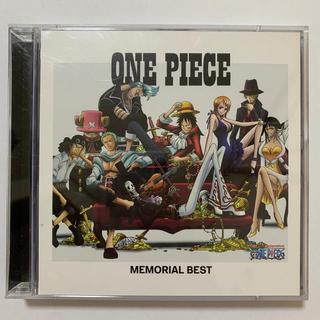 ONE PIECE MEMORIAL BEST(アニメ)