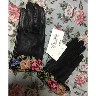 フェイラー(FEILER)のエルママ 様  レイクアルスター 羊革手袋/ブラック(手袋)