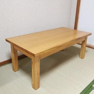 ムジルシリョウヒン(MUJI (無印良品))の【鹿児島現地引渡可】無印良品 木製ローテーブル タモ材 ナチュラル ブラウン(ローテーブル)