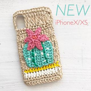 【新品】iPhoneケース サボテン ビッグフラワー(iPhoneケース)