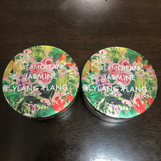 スチームクリーム(STEAM CREAM)のスチームクリーム ジャスミン&イランイラン 75G×2個 新品未開封(ボディクリーム)