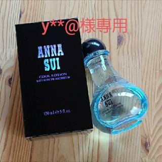 アナスイ(ANNA SUI)のアナスイ 化粧水 クールローション(化粧水/ローション)
