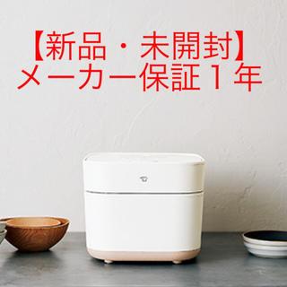 象印 - 【新品・未開封】象印 stan. スタン 炊飯器 ホワイト 白