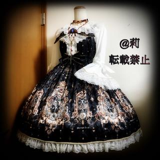 アンジェリックプリティー(Angelic Pretty)の大人気廃盤品 Alice and time corridorジャンパースカート(ひざ丈ワンピース)
