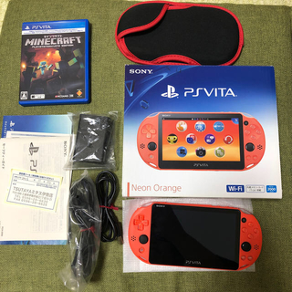 PlayStation Vita - SONY PlayStationVITA 本体  PCH-2000 ZA24