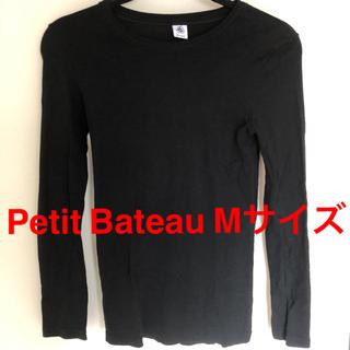 PETIT BATEAU - 未使用 プチバトー カットソー M