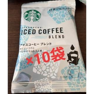 Starbucks Coffee - スターバックスアイスコーヒー コストコ ドリップ 10袋